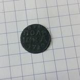 ВРП полушка 1720 г., фото №2