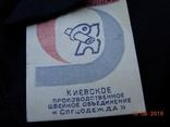 Китель курсанта летного училища СССР.1985 год.Оригинал., фото №5