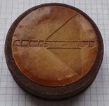 Коробка к настольной медали Автоэкспорт, фото №2