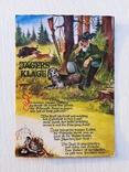 Немецкая ретро открытка (11), фото №2