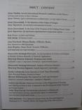 """""""Історія давньої зброї. Дослідження"""" два тома, 2017 год, фото №4"""