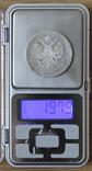 1 рубль 1897(**), фото №7