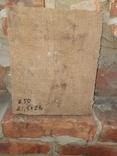 Иконная Доска 21,5 на 26 см., фото №2
