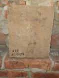 Иконная Доска 21,5 на 26 см., фото №3