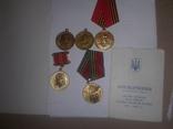 Медали разные,(5медалей), фото №2