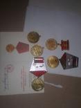Медали разные,(5медалей), фото №3