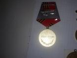 Медали разные,(5медалей), фото №6
