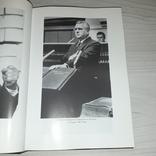 Леонід Кравчук Маємо те, що маємо Спогади і роздуми, фото №8
