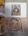 Жіночий образ у творчості українських художників 1950 - 80 рр., фото №5