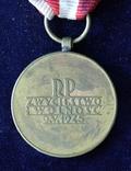Польша. Медаль Победы и Свободы.(3), фото №4