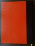 """Каталог аукциона № 80 Фирмы """"Монеты и медали"""". 13.04.13 года., фото №7"""