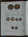 """Каталог аукциона № 43 Фирмы """"Монеты и медали"""". 14.04.2007 года., фото №4"""
