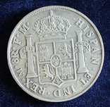 Испания. 8 реалов. 1776 год. Копия. Звенит. Магнитится. Реверс перевернут.(3), фото №3