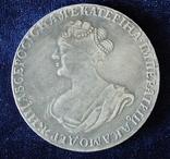 Российская Империя. 1 рубль. 1725 год. Копия. Звенит. Не магнитится.(3), фото №2