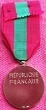 Франция, Медаль Французской семьи (медаль Матери), фото №3