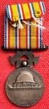 Франция, Медаль почета пожарных за особые заслуги, фото №3