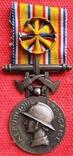 Франция, Медаль почета пожарных за особые заслуги, фото №2