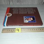 Прелюдія Путіна Перший системний аналіз портрету 2001, фото №3