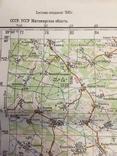 Карта Генерального штаба ВС СССР. Житомир., фото №3