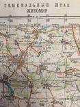 Карта Генерального штаба ВС СССР. Житомир., фото №4