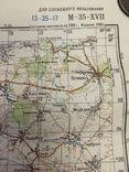 Карта Генерального штаба ВС СССР. Житомир., фото №5