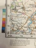 Карта Генерального штаба ВС СССР. Житомир., фото №11