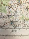 Карта Генерального штаба ВС СССР. Житомир., фото №12