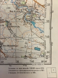 Карта Генерального штаба ВС СССР. Житомир., фото №13