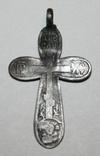 Серебрянный нательный крестик 84 проба (АНЧ) 0,7 грамма, фото №2