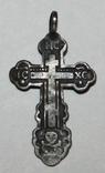 Серебрянный нательный крестик 84 проба (О.Н) 0,6 грамма, фото №2