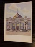 Открытка Одесса 1957 год художник Ромодановская здание площадь Вокзал автомобиль, фото №2