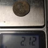 Пертинакс серебро копия, фото №4