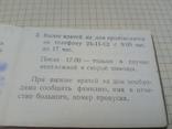Медицинский пропуск в поликлинику №2, фото №5