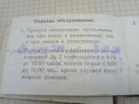 Медицинский пропуск в поликлинику №2, фото №8