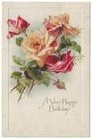 Старинная поздравительная с тиснением. Розы. П/п 1915 г., фото №2