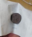 Полушка 1757 года, фото №2
