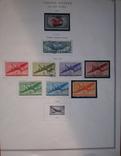 США   авиапочта набор, фото №2