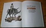 """Р.Кіплінг """"Мауглі""""з книги джунглів(вид-во """"Веселка""""1967 р.тир.65 тис.прим.)., фото №9"""