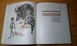 """Р.Кіплінг """"Мауглі""""з книги джунглів(вид-во """"Веселка""""1967 р.тир.65 тис.прим.)., фото №10"""