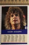 Двухсторонний календарик Оззи Осборн, Синдерелла, 1991, фото №2