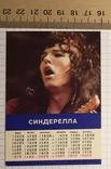 Двухсторонний календарик Оззи Осборн, Синдерелла, 1991, фото №3