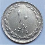 10 риалов 1986 г. Иран, фото №3