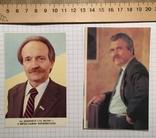 Календарики В'ячеслав Чорновіл, Левко Лук'яненко, 1992, фото №3