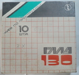 Гибкие диски 12 шт, фото №8