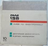 Гибкие диски 12 шт, фото №9