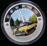 "Набор монет ""Старые советские автомобили"", 2010 г., фото №6"