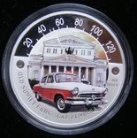 "Набор монет ""Старые советские автомобили"", 2010 г., фото №7"