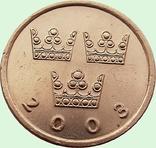 95. Швеция 50 эре, 2003 год, фото №2