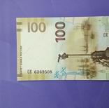 Две боны по 100 рублей 2015 года (Крым). Номера !!!, фото №4