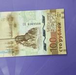 Две боны по 100 рублей 2015 года (Крым). Номера !!!, фото №5